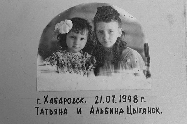 Татьяна с сестрой Альбиной