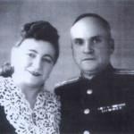 Роза и Карп Цыганок
